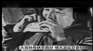 景海鹏、陈冬太空第一餐吃了8种食品!