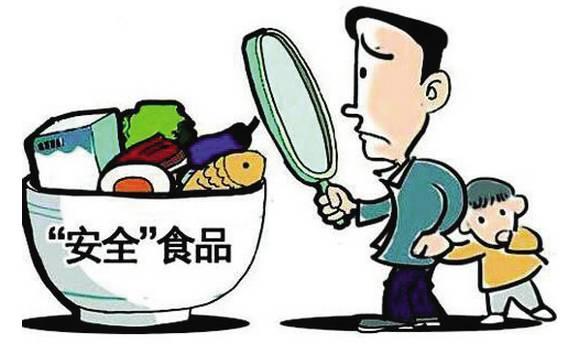 食药监局:去年抽检食品样品合格率达96.8%