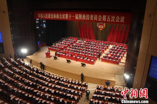 政协陕西省十一届五次会议开幕去年提案65%被纳入计划